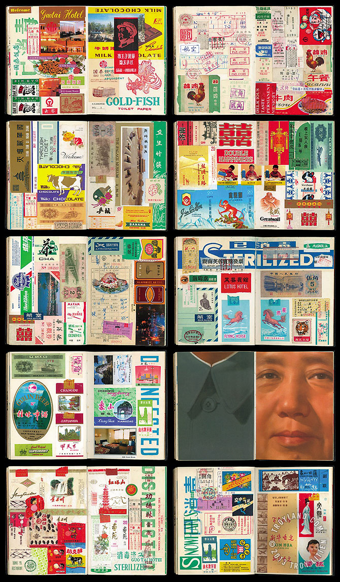 China_ScrapbookSpreads_WM_670