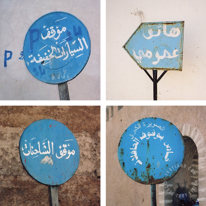 Morocco_BlueSigns_WM_670