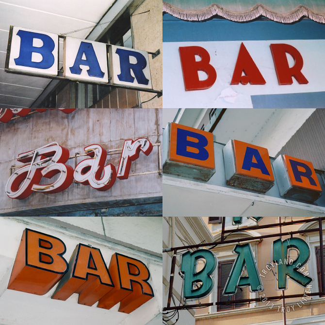 Rome_BarSigns_WM_670