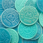 Kiev_MetroTokens_WM_670